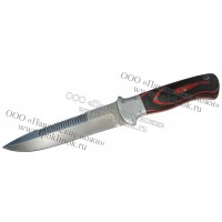 нож Вулкан