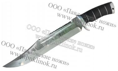 нож Телохранитель